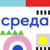 Творческий центр СРЕДА