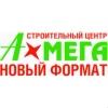"""Строительный центр """"А-мега"""""""