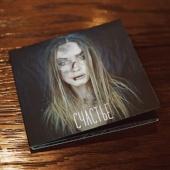 CD «Счастье»