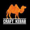CRAFT KEBAB | ШАВЕРМА | ОРЕНБУРГ