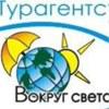 Путешествие на Алтай (ТА  Вокруг света)