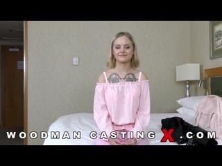 Woodman Casting X Emily Cutie - Casting X 208 - Update (14.05.2019) r(порно, кастинг, анал, жестко, секс, порно)
