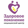 """Медицинский центр """"Здоровое поколение"""" Кемерово"""