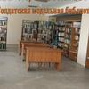 Soldatskaya-Modelnaya Biblioteka