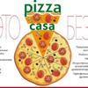 Pizza Casa - Пицца Петрозаводск. ПТЗ. Доставка