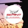 «Беркут» - магазин охоты и рыбалки в Тамбове