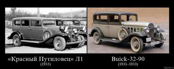 Советские автомобили. Советские?, изображение №4