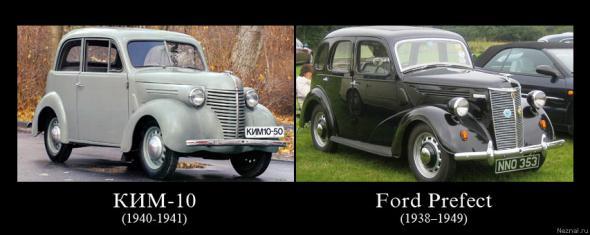 Советские автомобили. Советские?, изображение №5