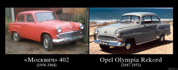 Советские автомобили. Советские?, изображение №7