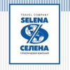 SELENA TRAVEL COMPANY