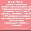 Али Алиев 24-109