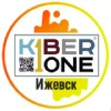 KIBERone | Школа программирования Ижевск