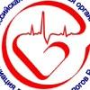 Ассоциация детских кардиологов России
