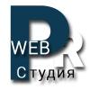 Веб-студия Project_Restart