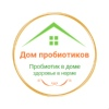 Дом пробиотиков, город Челябинск