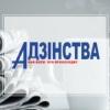 Новости Борисова