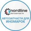 Nordline авторазбор Volkswagen Ярославль