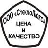 Зеркала и стёкла в Воронеже - ООО СтеклоЛюкс