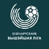Беларусбанк - Вышэйшая ліга