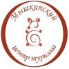 Мышкинский центр туризма