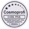 Cosmoprofi | гель-лак Fiore | купить Беларусь