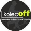 Kolecoff магазин электротранспорта