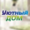 Двери и полы Солигорск|Слуцк