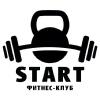 Фитнес клуб Start | Батайск