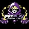 «ProPlay CyberCafe» - Компьютерный клуб