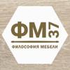 Кухни/Шкафы купе в Иваново | Философия мебели-37
