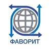 """Школьныйтур.рф // Школьные туры от """"Фаворит"""""""