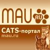 CATS-портал • mau.ru
