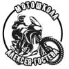Мотошкола Алексея Гостева. Иркутск