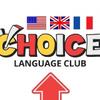 Choice Language Club Челябинск Курсы английского