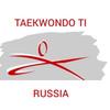 Федерация традиционного тхэквондо России.