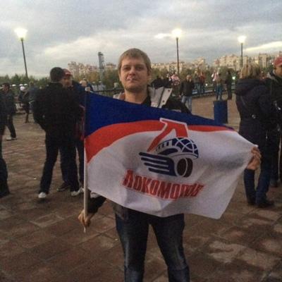 Александр Метельков, Санкт-Петербург