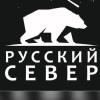 """Кинокомпания """"Русский Север"""""""