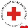 Детский воскресный Центр Красного Креста