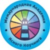 Международная Академия Ясного Коучинга :: ICCA