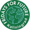 Fridays For Future | Калининград