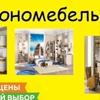 """Мебельный магазин """"ЭконоМебель """""""