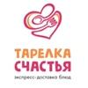 """""""Тарелка счастья"""" доставка обедов Брянск"""
