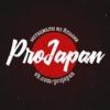 ProJapan: доставка мотоциклов из Японии.