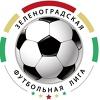 Зеленоградский футбол