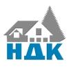 Строительство домов под ключ | Компания НДК
