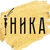 Ателье НИКА Новосибирск |  Пошив платьев, одежды