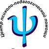 Психологический Центр г. Прокопьевск