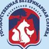 """ГБУВ МО """"Терветуправление №1"""""""