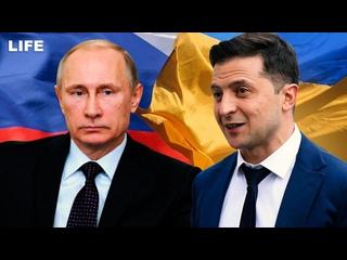 Состоится ли встреча Путина и Зеленского в Казахстане?