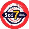 Soi7 Тайские Рисоварни